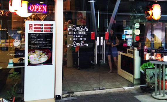anewtech-intelli-signage-restaurant-menuboard