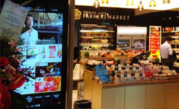 anewtech-digital-sigange-mini-supermarket