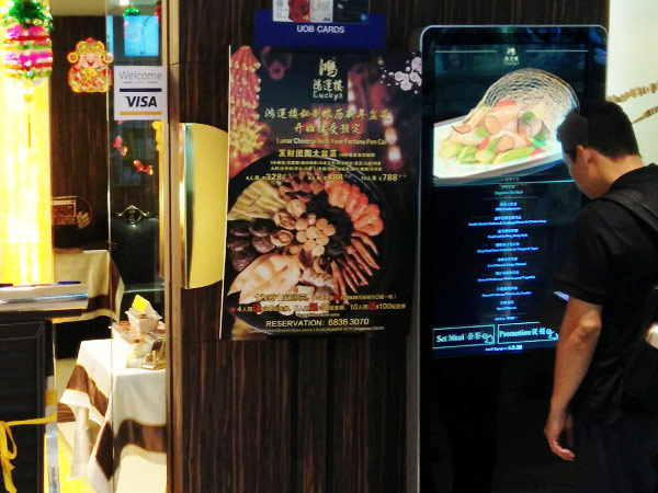 anewtech-digital-signage-chinese-restaurant