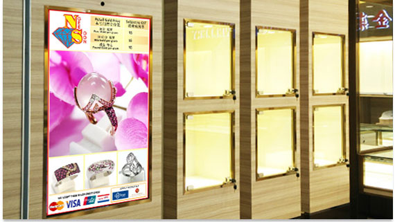 anewtech-intelli-signage-app-jewellery1