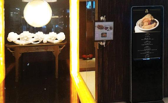 intelli-signage-chinese-restaurant