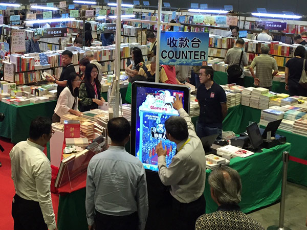 intelli-signagae-bookstore