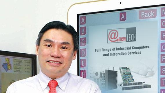 anewtech-intelli-signage-digital-signage