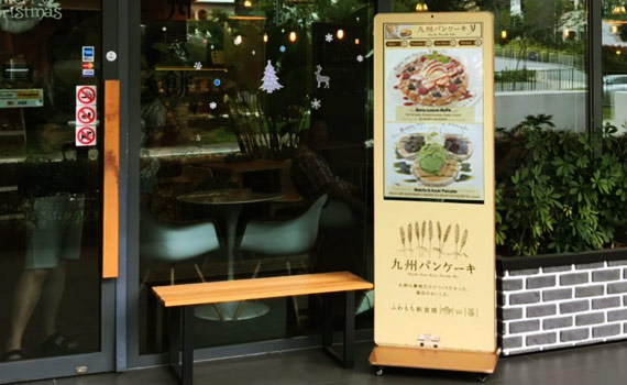 Anewtech-digital-signage-restaurant-cafe