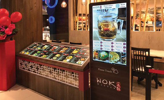 Anewtech-digital-signage-restaurant-digital-menu