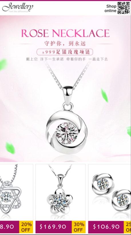 anewtech-intelli-signage-template-jewellery