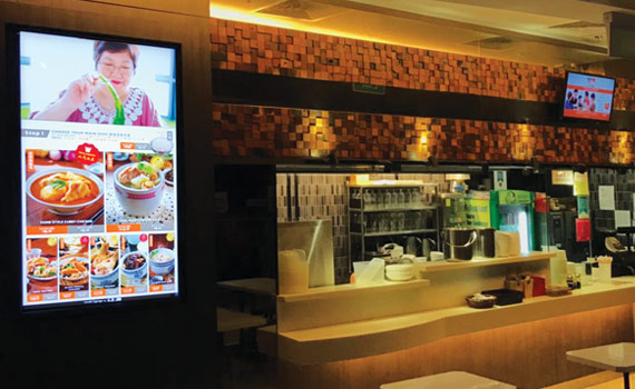 Anewtech-digital-signage-restaurant-menu