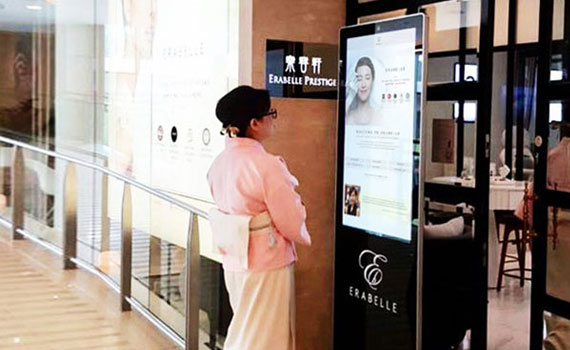Anewtech-intelli-signage-application-beauty
