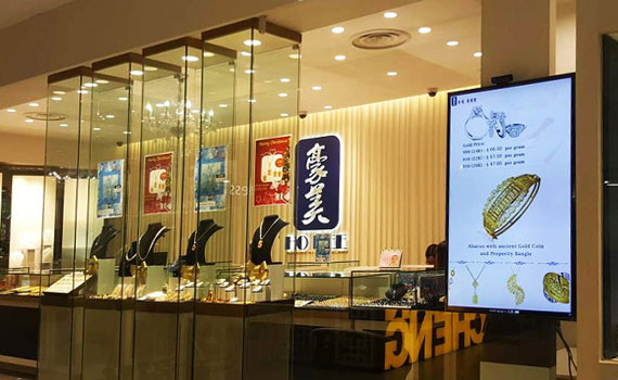 Anewtech-intelli-signage-application-jewellery