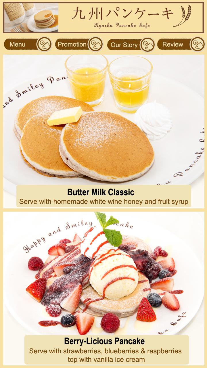 newtech-intelli-signage-digital-pancake